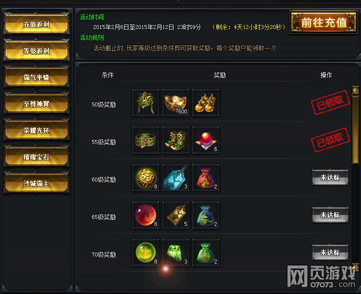 YY开天屠龙 2月27日11:00双线19服火爆开启!