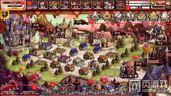 圣痕幻想2城镇建设介绍