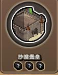 刀剑魔药2地牢任务攻略一览