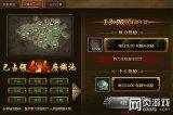 大皇帝新国战狂占46城