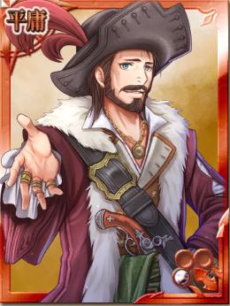 大航海时代5航海士奥塞斯