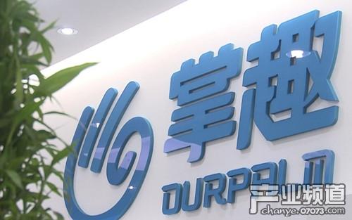 华懋科技:控股股东2.5亿元出让公司5