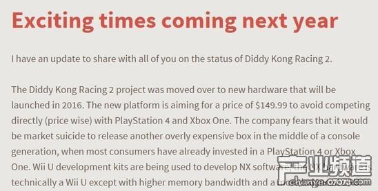 任天堂新主机NX明年上市 仅售150美元