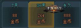 生死狙击CZ75迅猛龙