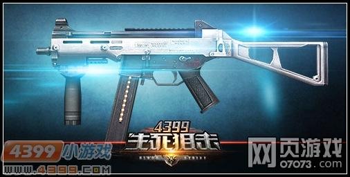 生死狙击UMP45