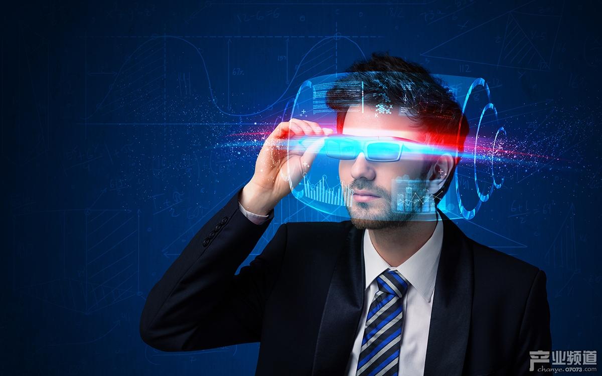 2020年VR市场总市值将达到700亿美元_数据分析- 07073产业频道