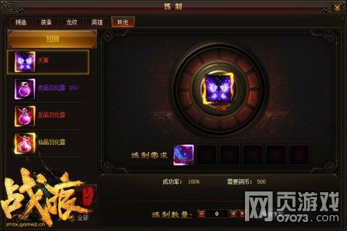 重庆快三计划软件手机版 2