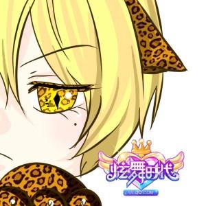 炫舞时代豹纹系列高清头像壁纸下载