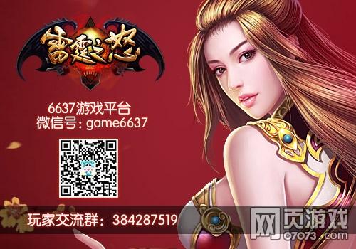 重庆快三计划软件手机版 6