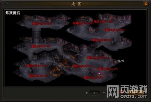 传奇霸业炼狱魔宫介绍