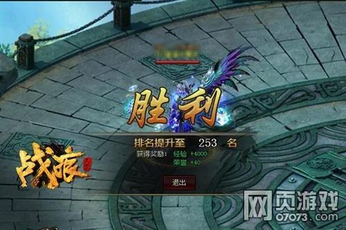 竞博jbo 8