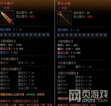 重庆快三计划软件手机版 8