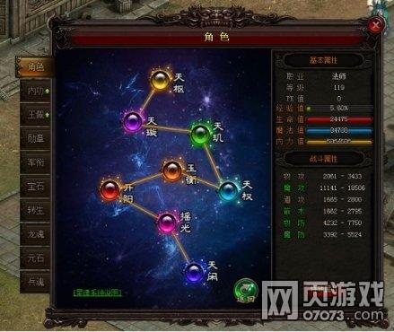 重庆快三计划软件手机版 9