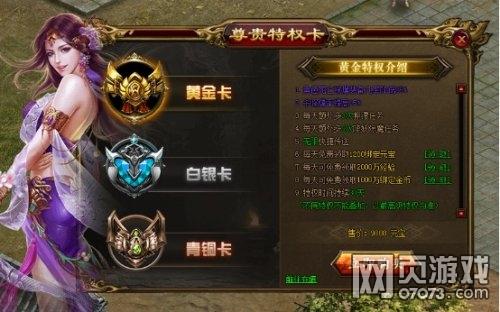 重庆快三计划软件手机版 10