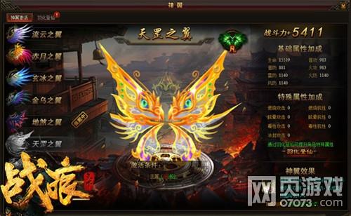 重庆快三计划软件手机版 5