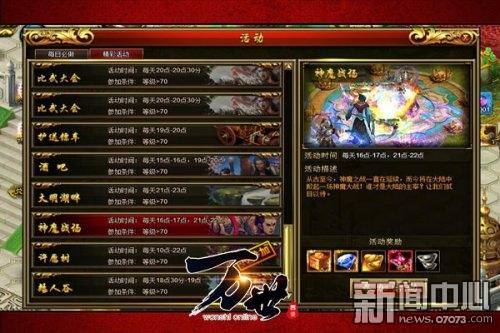 必赢娱乐官方网站 16