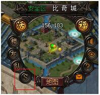 传奇荣耀S键PK功能 敌人信息了如指掌
