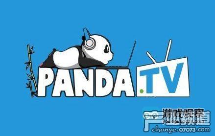 熊猫TV回应文化部查处 王思聪不做低俗平台高清图片