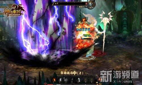 mg游戏平台 3