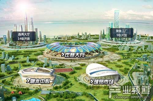 必威官方最新下载 9