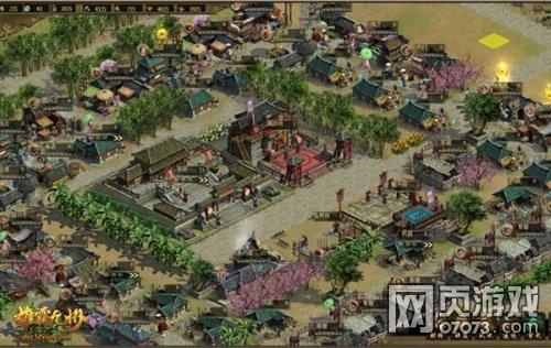 52gg《九州雄霸》征战资讯志在四方_游戏天下临夏市攻略图片