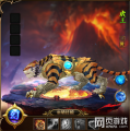 斗罗大陆3d游戏截图2
