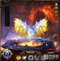 斗罗大陆3d游戏截图3