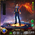 斗罗大陆3d游戏截图4