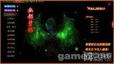 凤舞江湖游戏截图 幻化羽翼幽都碧焰