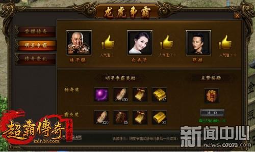 棋牌app 7