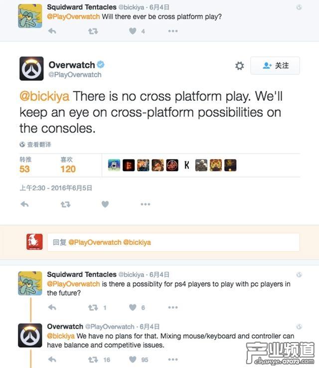 守望先锋:想要跨平台?和PC不行但主机间可以考虑