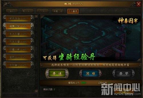 美高梅mgm平台 2