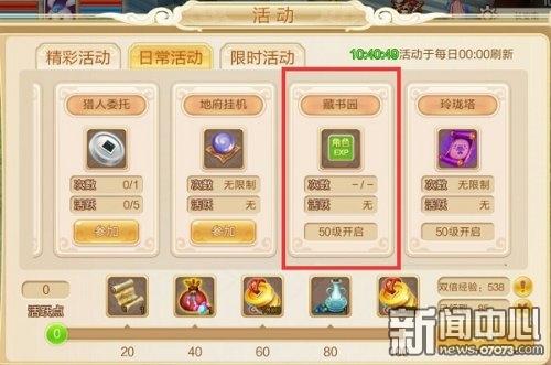 美高梅mgm平台 1