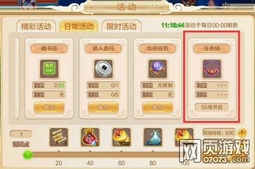 美高梅mgm平台 5