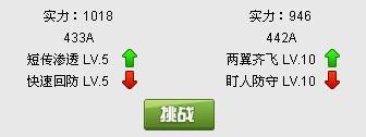 betway必威中国 9