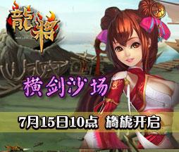 金莎娱乐亚洲官网 1
