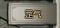 剑侠情缘贰网页版罡气系统介绍