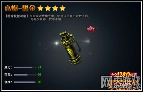 2017霸王倍攻合击游戏截图3