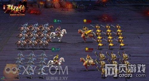 XY游戏 三国群侠传 明日开测 新策略玩法曝光