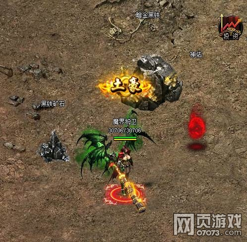 丽华传奇矿洞争夺玩法介绍