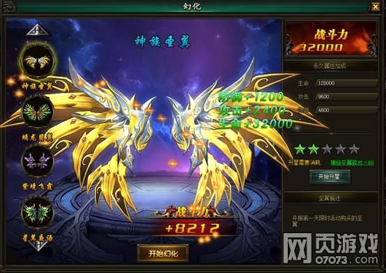 幻城11月29日更新通知