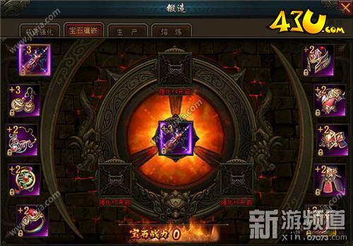 美狮美高梅官方网站 2