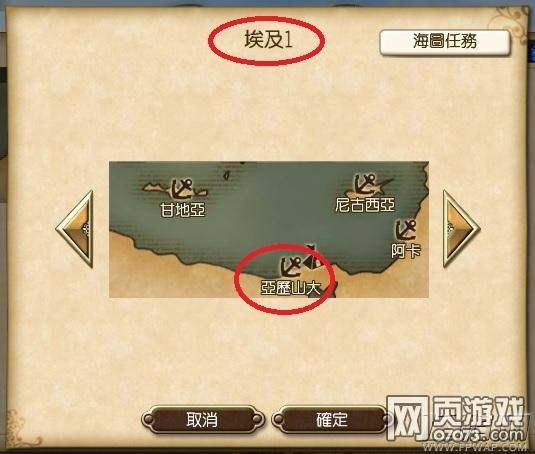 大航海时代5火药哪里买 每日任务火药完成流程 (2)