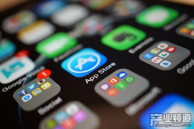 苹果App Store第四季度净营收达54亿美元 同比增长60%