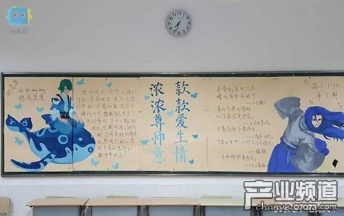 小学生手写王者荣耀超强攻略学校板报