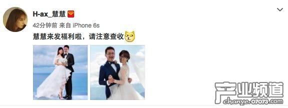 LOL笑笑女友发结婚照,可为什么新娘子都不是她自己呢?