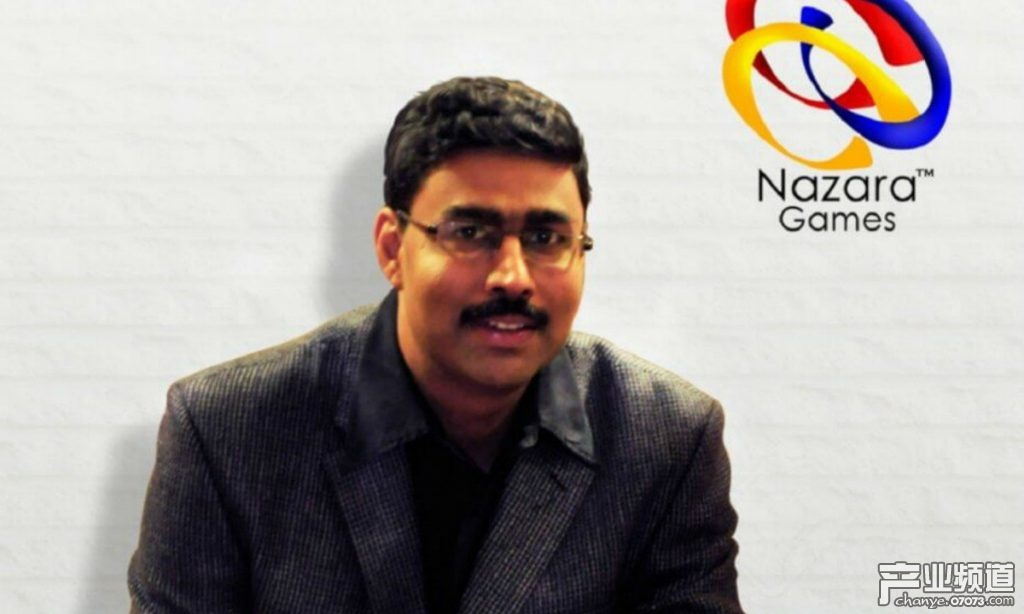 印度Nazara投资2000万美元打造电竞联赛|友翼派