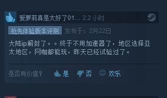 《H1Z1》解锁国区IP:大陆玩家彻底打服老外