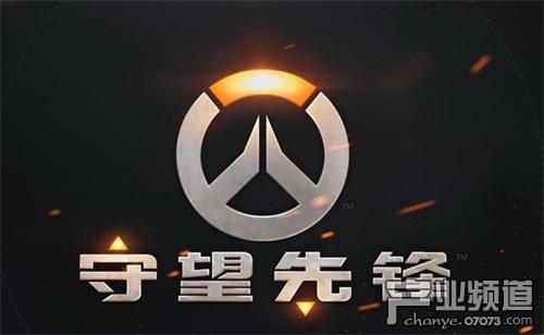 《守望先锋》游戏logo