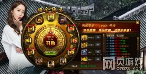 武神赵子龙3.24-3.25暗金转盘